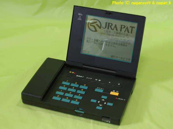http://ajito.nagan.izumisano.osaka.jp/tsuuhan/etc/jpg/10101205/10101205.jpg